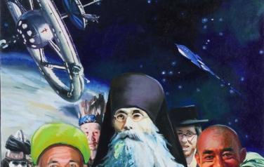Искусство и религия, Смеш.тех. 2010г.