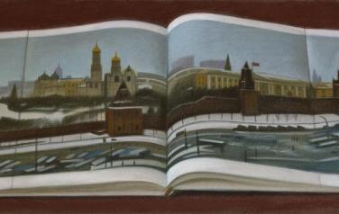 Kremlin in the winter, oil on canvas, 50x150cm, 2009.