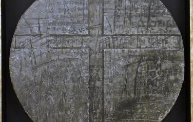 Шнитке, Стихи покаянные, диаметр=54. швед. картон, пластилин, фольга, смеш. тех, 1990