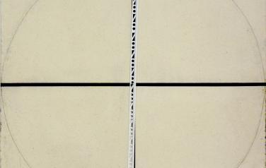 Смещение осей, 100х100 см, бум.масса, смеш. тех., 2003 г.