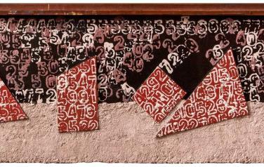 Мир чисел. 37Х127. 2011. Дерево, гофрокартон, бум.масса, акрил