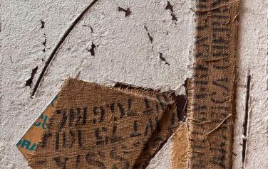 Тексты не имеющие отношения к формам. Диптих. 100Х70. 2011. Пенокартон, гофр, картон, мешковина, акрил
