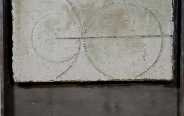 Троица.  68х66. 2002. Фанера, пенопласт, бумажная масса, акрил, темпера.