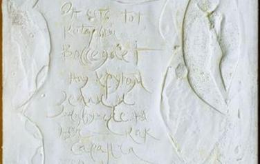 М. Кулаков. Белое по белому III. 1975. Холст, белило, гипс. 102х75