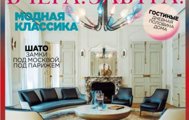 Интерьер + Дизайн. Ноябрь 2015